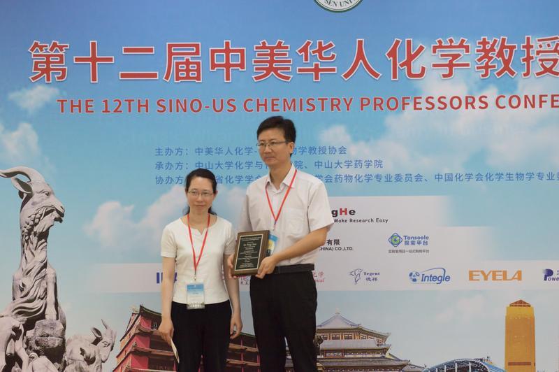 Professor Peng Chen with Professor Xi Chen