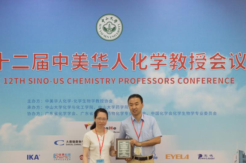 Professor Xuecheng Li with Professor Xi Chen