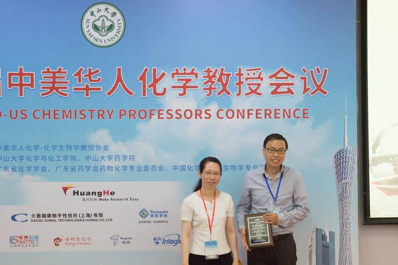 Professor Huiwang Ai with Professor Xi Chen