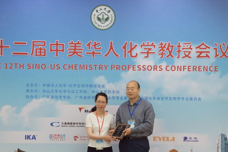 Professor Henin Lin with Professor Xi Chen